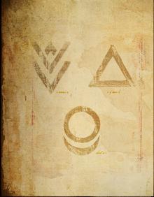 Символы из могилы Тал Раши2.PNG