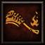 Banner Sigil - Butcher's Cleaver (variant).png