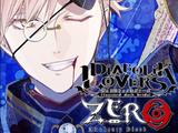 Diabolik Lovers ZERO Floor.4 Shin Tsukinami