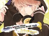 Diabolik Lovers MORE CHARACTER SONG Vol.9 Shu Sakamaki (character CD)