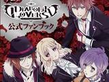 Diabolik Lovers Anime Official Fan Book