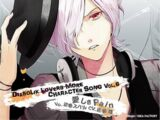 Diabolik Lovers MORE CHARACTER SONG Vol.6 Subaru Sakamaki (character CD)