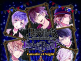 Fanatic of Night
