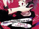 Diabolik Lovers MORE CHARACTER SONG Vol.1 Ayato Sakamaki (character CD)