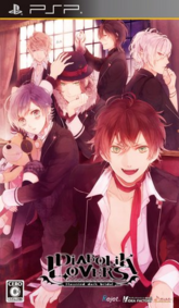 Diabolik Lovers ~Haunted Dark Bridal~ Regular Edition.png