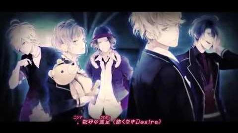 【Diabolik_Lovers_MORE_BLOOD】_OP