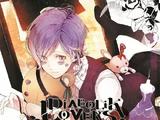 Diabolik Lovers Vol.2 Kanato Sakamaki (character CD)