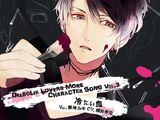 Diabolik Lovers MORE CHARACTER SONG Vol.3 Ruki Mukami (character CD)