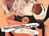 Diabolik Lovers MORE CHARACTER SONG Vol.7 Yuma Mukami (character CD)