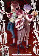 Young Blood Manga Cover