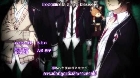 Sub_Thai_Diabolik_Lovers_OP_-_Mr.sadistic_night_-TV_SIZE-_Ver.2