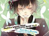 Diabolik Lovers MORE CHARACTER SONG Vol.8 Azusa Mukami (character CD)