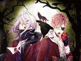 Diabolik Lovers LOST EDEN Vol.3 Tsukinami