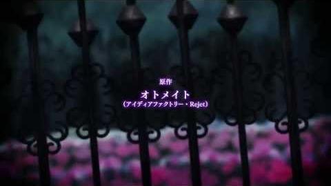 Diabolik_Lovers_-_Opening_HD