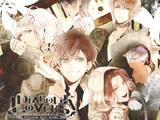 Diabolik Lovers Original Soundtrack