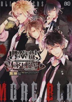 Manga Diabolik Lovers MORE,BLOOD Anthology - Volumen de los Mukami.jpg