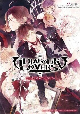 Diabolik Lovers Anthology (Anime).jpg