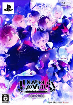 Edición Limitada - Diabolik Lovers ~Haunted Dark Bridal~.png