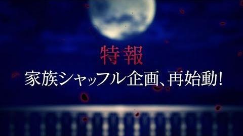 Nintendo Switch「DIABOLIK LOVERS CHAOS LINEAGE」 オトメイトパーティー2018公開ムービー
