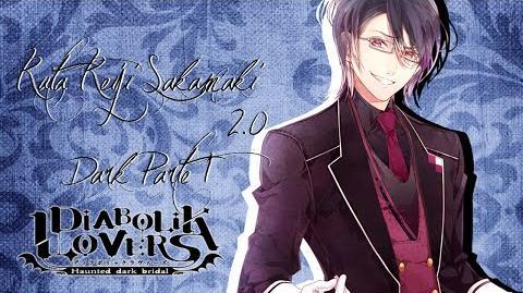 Juguemos a Diabolik Lovers ~Haunted Dark Bridal~ 2