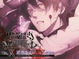 Diabolik Lovers MORE,BLOOD Vol.10 Reiji Sakamaki