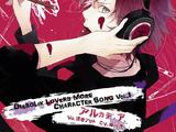 Diabolik Lovers MORE CHARACTER SONG Vol.1