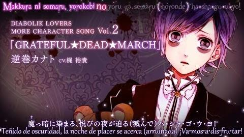 【Rejet】DIABOLIK LOVERS MORE CHARACTER SONG Vol