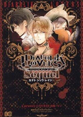 Manga Diabolik Lovers ~Haunted Dark Bridal~ Edición Kanato • Shu • Reiji (Sequel).jpg
