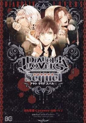 Manga Diabolik Lovers ~Haunted Dark Bridal~ Edición Ayato • Laito • Subaru (Sequel).jpg