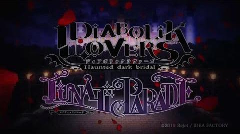 PS_Vita「DIABOLIK_LOVERS_LUNATIC_PARADE」オープニングムービー