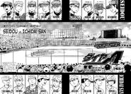 Seidou vs Ichidaisan (Act II Summer)