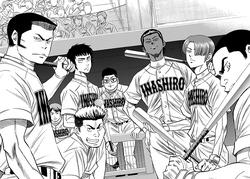 Inashiro02.png
