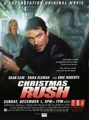 DHS- Breakaway (A.K.A. Christmas Rush) original TBS Superstation cable TV promo poster.jpg