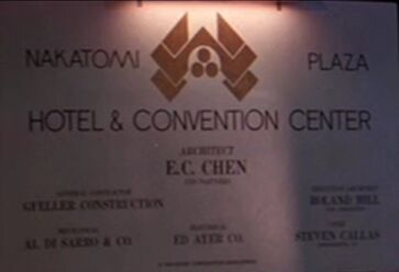 Hotel and Convention Center.jpg