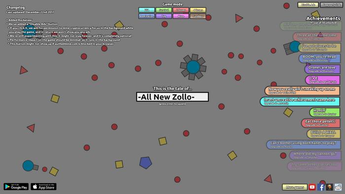 遊戲前畫面.png