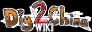 Dig2China Wiki
