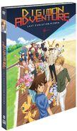 Digimon Adventure Last Evolution Kizuna DVD Cover