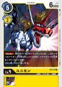 Unimon ST3-07 (DCG)