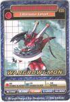 WarGrowlmon DP-Y1 (DB)