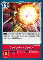 Final Elysion BT2-093 (DCG)