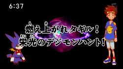 Episódio 79 Fusion.jpg