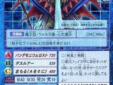 Card:Barbamon
