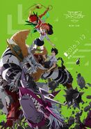 Digimon-adventure-tri-poster-segunda-ova-02