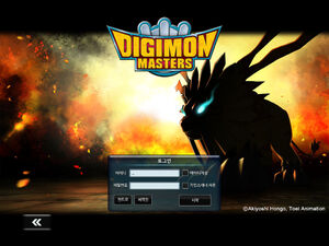 Game digimonmasters cover.jpg