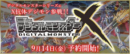 Digimon master X.jpg