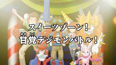 List of Digimon Fusion episodes 27.jpg