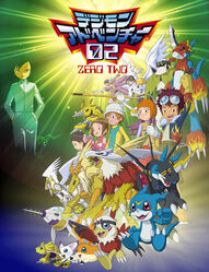 Digimon Adventure 02.jpg