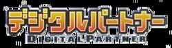 Digitalpartner logo.png