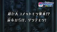 Episodio 24 Digimon Universe Appli Monsters avance JP