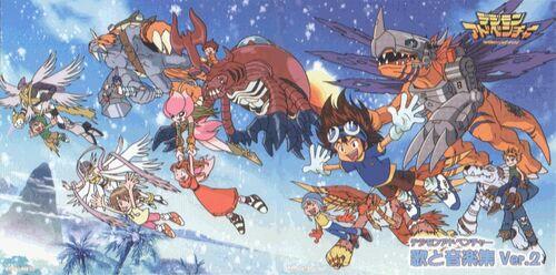Ultra-Digimon.jpg